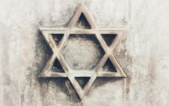 Davidstern auf einer Wand